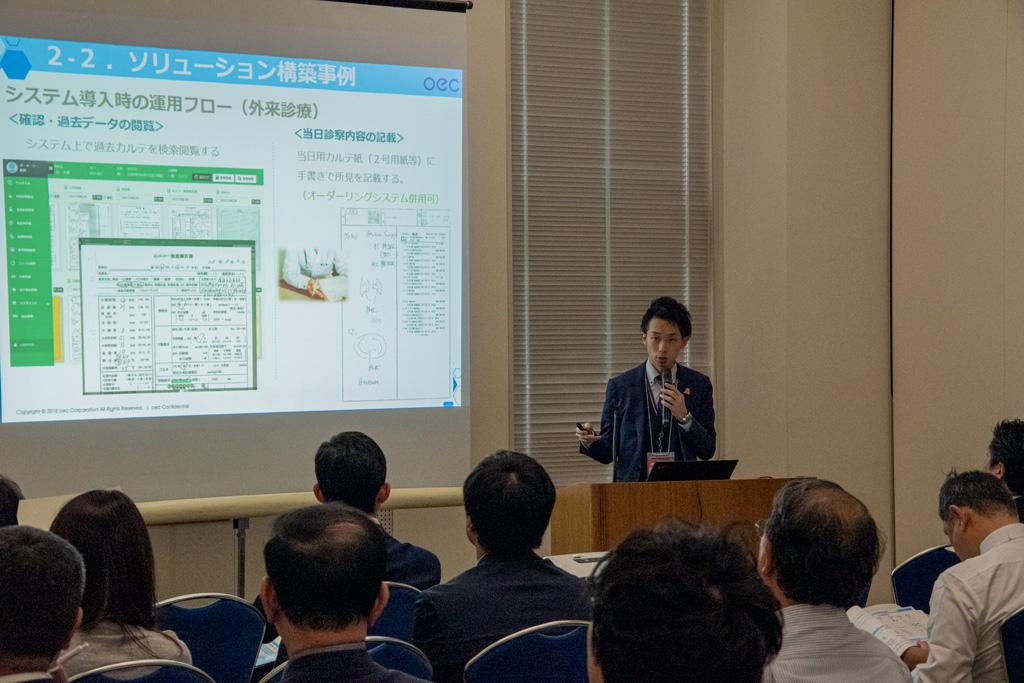 九州ホスピタルショウ カンファレンス・セミナー